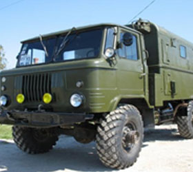 Image result for ecotrek karakol transport